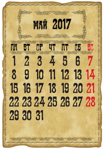 Расписание автобусов великий новгород 9 в выходные дни