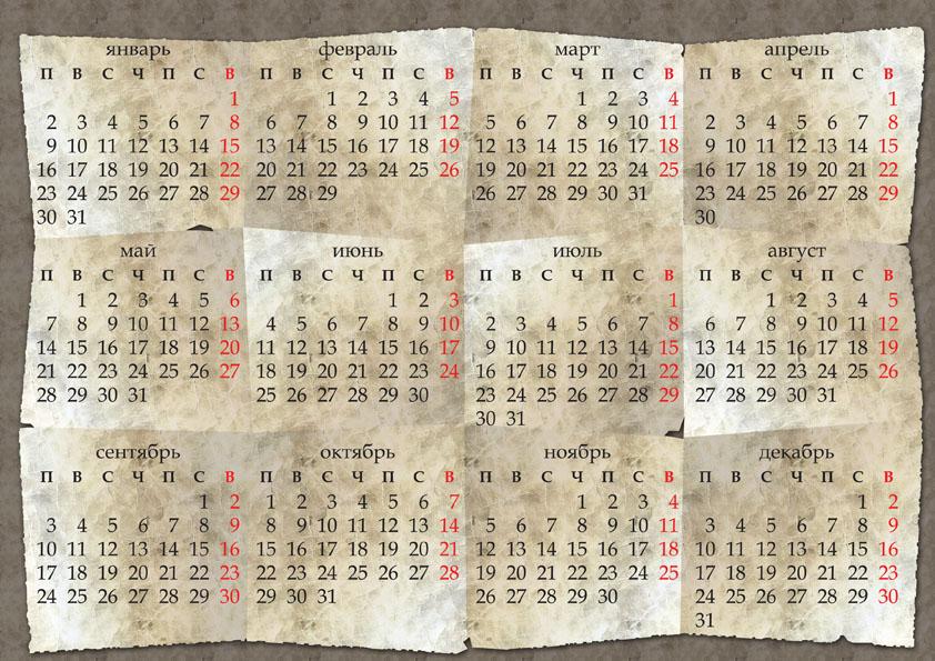 Правила добавления новостей на сайт DLE.  Портал о красивом дизайне и все для дизайнеров.  Календарь 2012 2016 года...