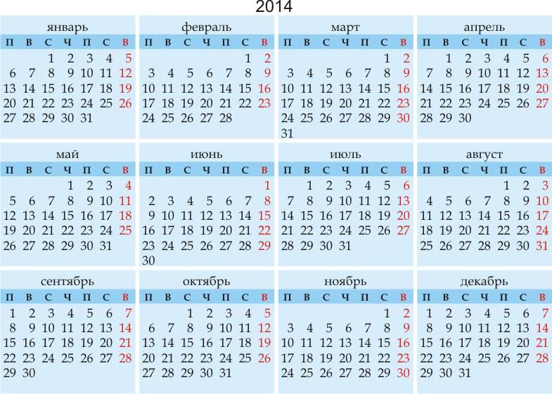 Календарная Сетка 2014 Вектор Cdr