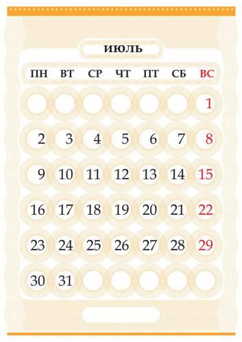 Календарь на 2013 год по месяцам