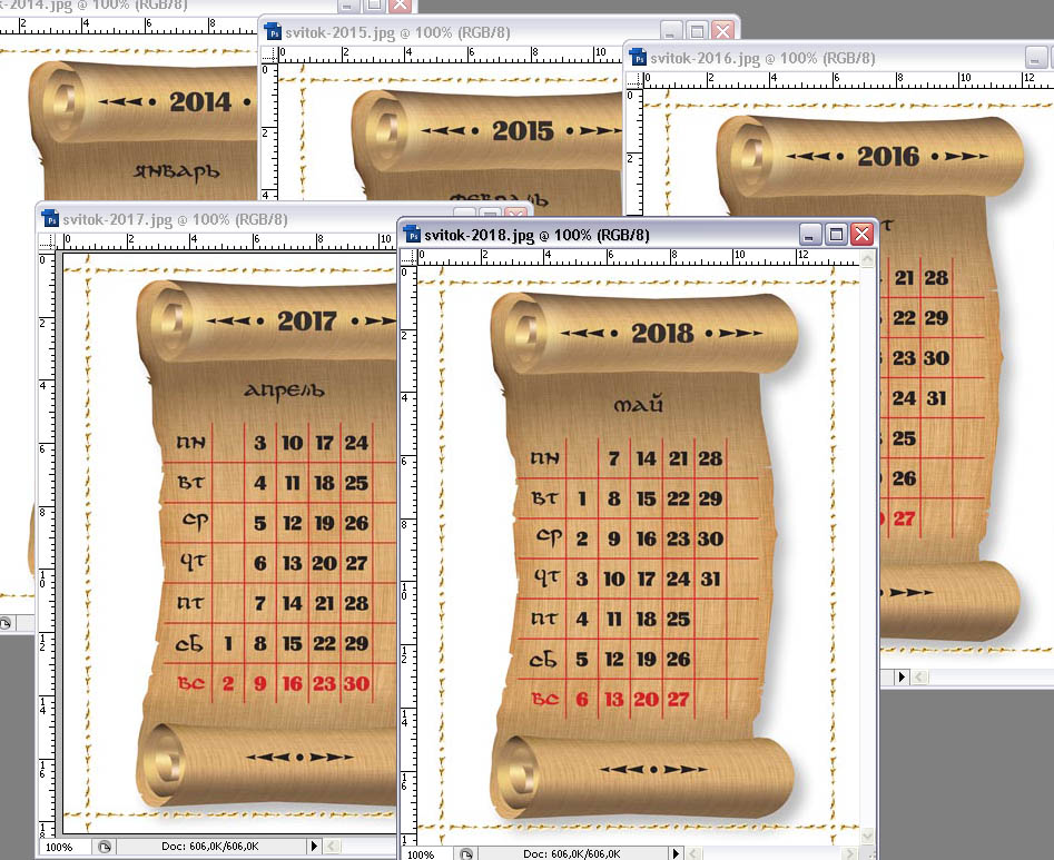 Календарь на декоративном свитке, помесячно, с векторными сетками всех месяцев по отдельности на пять лет: 2014, 2015...