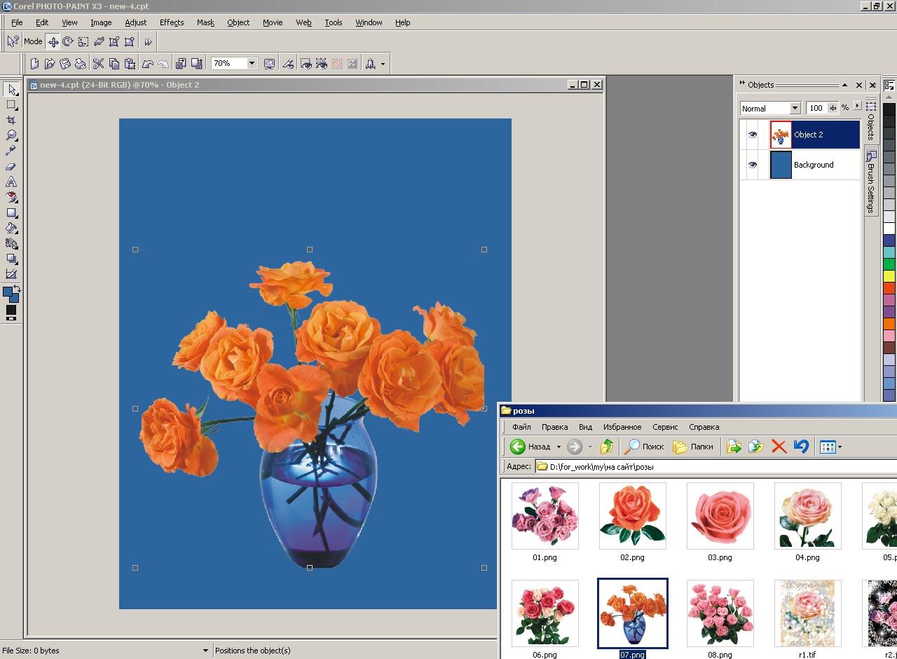 Как сделать открытку в программе paint